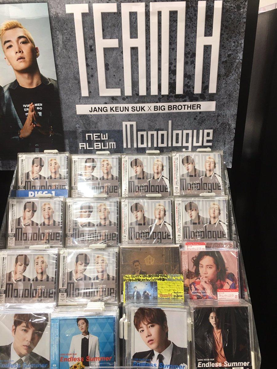 渋谷タワレコ TEAM H 『Monologue』 初回限定版   通常版 入荷してました〜 https://t.co/RSeth815Tv