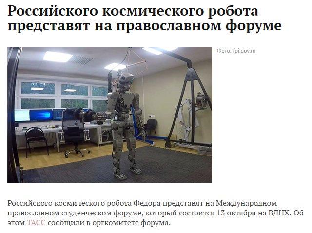 Доступ к участку разведения сил в районе Станицы Луганской ограничен из-за мин, - ОБСЕ - Цензор.НЕТ 4581