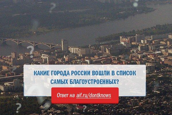 Города россии список скачать xls