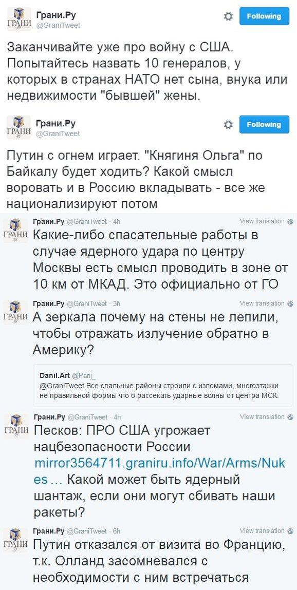 Россия активизировала провокационные действия в районе Балтийского моря, - посол - Цензор.НЕТ 8807