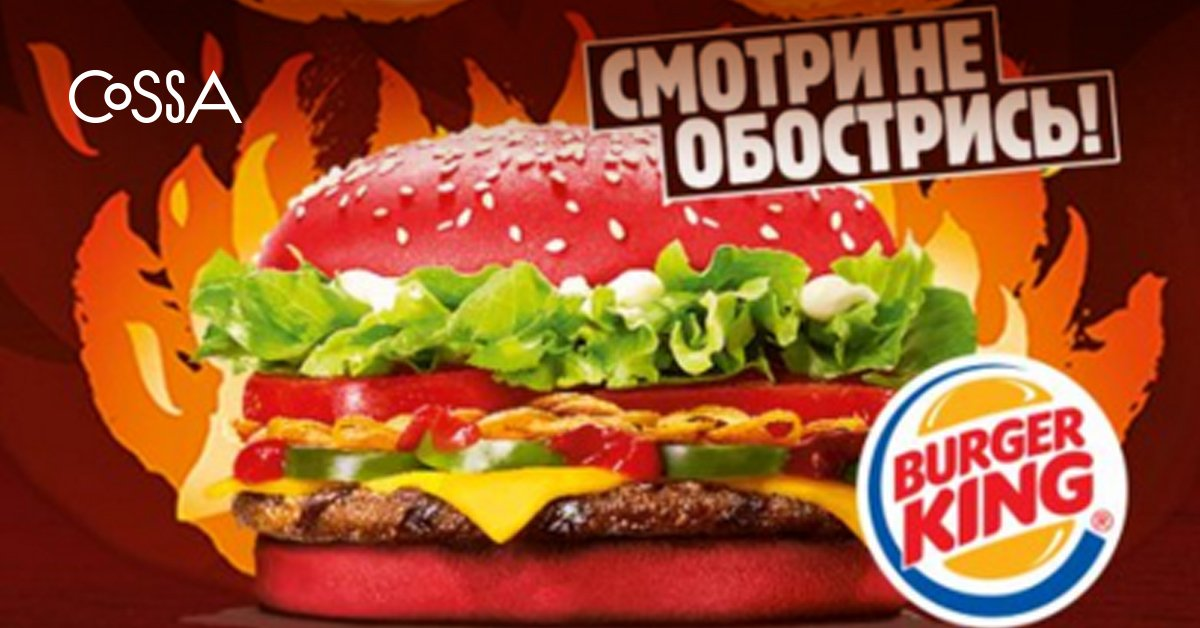 burger king profile Register for the burger king delivery website to save your address and enable easy reordering of past delivery orders.