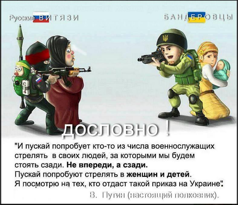 """""""Армия наша никому не угрожает"""", - Путин - Цензор.НЕТ 4725"""