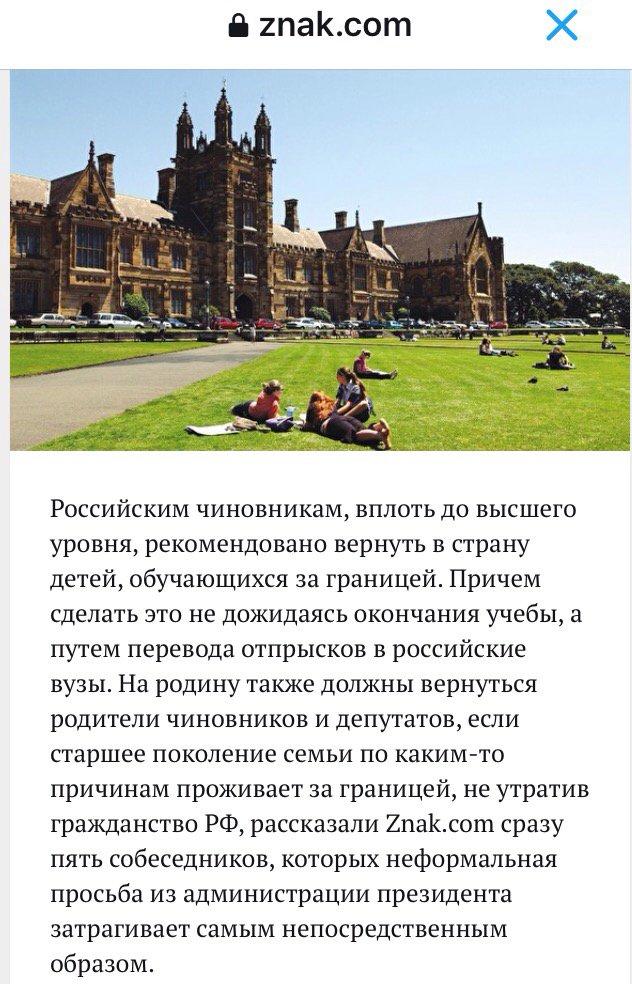 ЕСПЧ обязал Россию выплатить 23 тыс. евро мужчине, которого пьяные милиционеры избивали и выбросили из окна - Цензор.НЕТ 1650