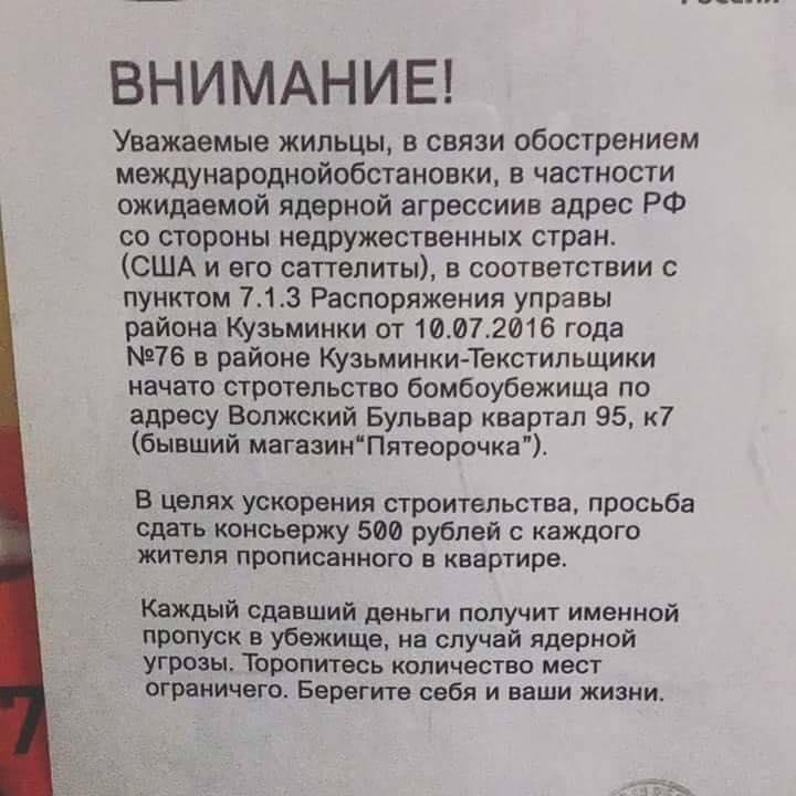Оккупанты возбудили дело против крымскотатарского активиста за пост в Фейсбуке, - адвокат - Цензор.НЕТ 3127