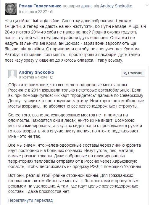 Россия ведет последовательную гибридную войну, чтобы фрагментировать Европу, - Климкин - Цензор.НЕТ 9512