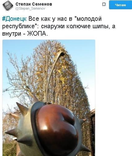 На Донбассе выявлен транспортер МТ-ЛБ 34-й отдельной мотострелковой бригады ВС РФ - Цензор.НЕТ 9742
