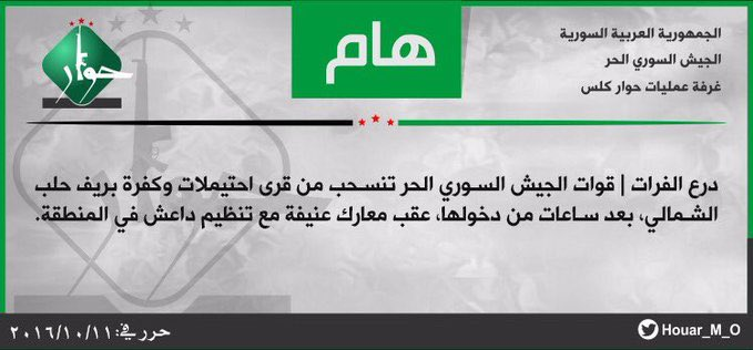 FSA confirm retreat from Duwaybiq, Ahtimilat  and  Kafrah Northern rural Aleppo Syria
