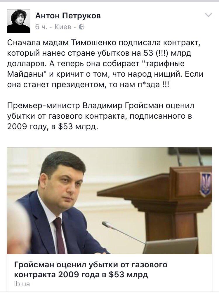Российская армия в Крыму несет угрозу как для стран Причерноморья, так и для Средиземноморского региона, - МИД Украины - Цензор.НЕТ 220