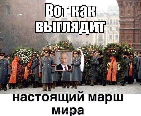 Украине надо отказаться от Минских договоренностей и искать новые инструменты, - Безсмертный - Цензор.НЕТ 869