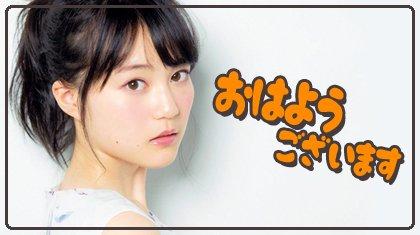今日は6月18日火曜日 おはようございます。 #生田絵梨花