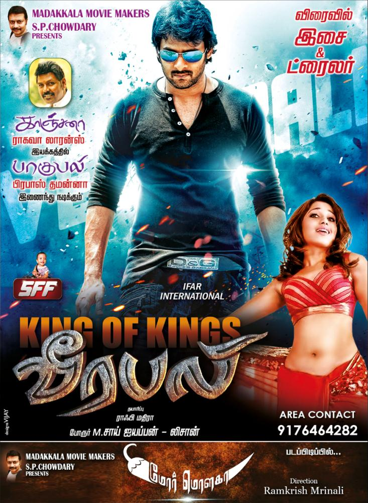 Tamil Dubbed Hollywood Action Movies Torrent Free Download Supernewapi