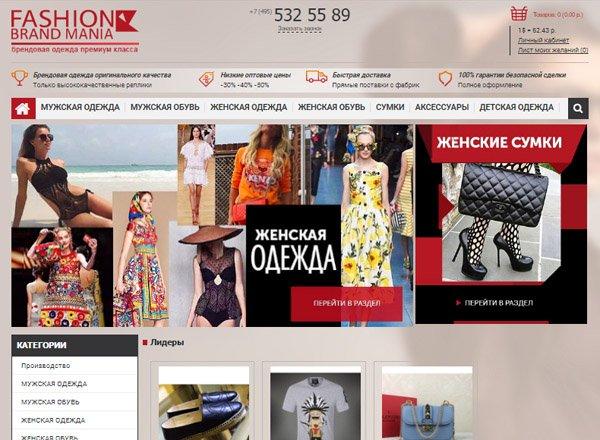 интернет магазины одежды для детей дешевые вещи оплата после получения