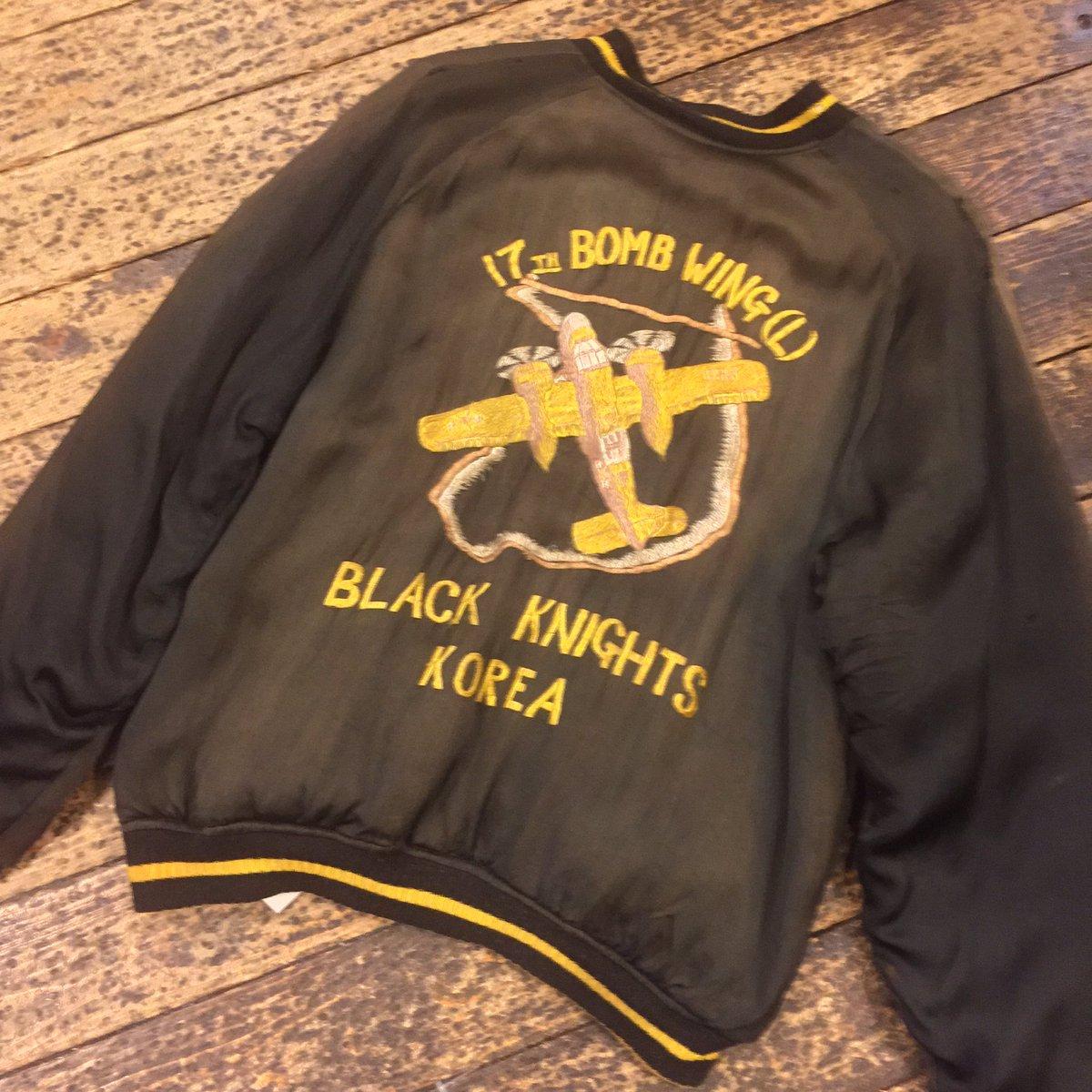 1950's 17th bomb wing souvenir Jacket #souvenirjacket #koreanjacket#nos#1950