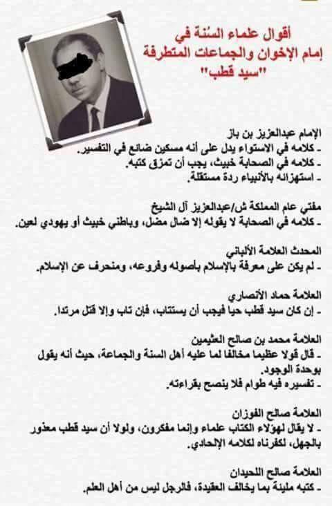 dd04e48a5 حسن سليمان* on Twitter: