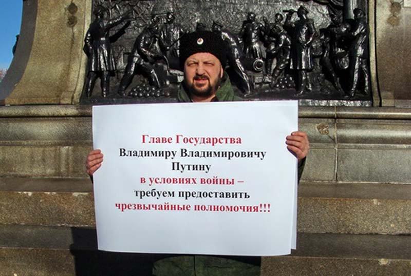 """Российское правительство предлагает ужесточить закон о """"нежелательных организациях"""" - Цензор.НЕТ 8948"""