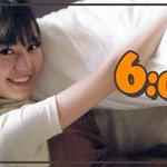 Image for the Tweet beginning: 6月13日水曜日 乃木坂46の生田絵梨花が6:00をお知らせします。 #生田絵梨花
