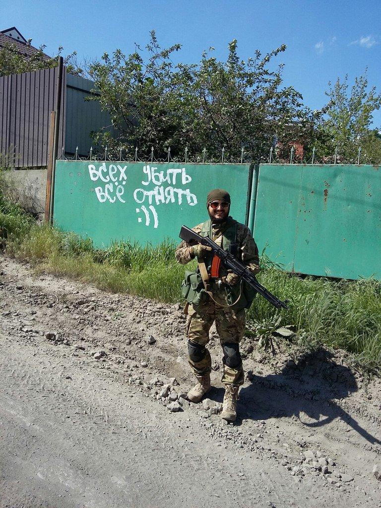 За минувшие сутки оккупанты произвели 14 выстрелов из 122-мм артиллерии по нашим позициям в районе Авдеевки, - пресс-офицер - Цензор.НЕТ 4243