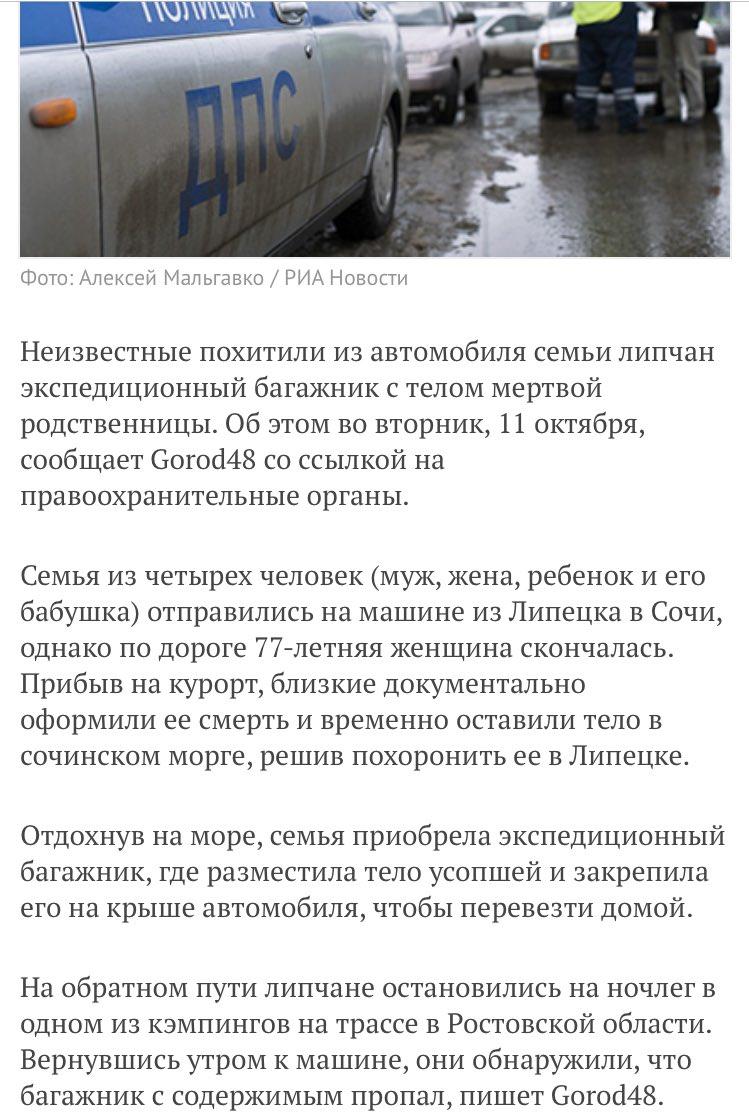 """""""Возможно, высокие ставки заставят европейские умы сосредоточиться"""", - WSJ о продлении санкций ЕС против РФ - Цензор.НЕТ 8495"""