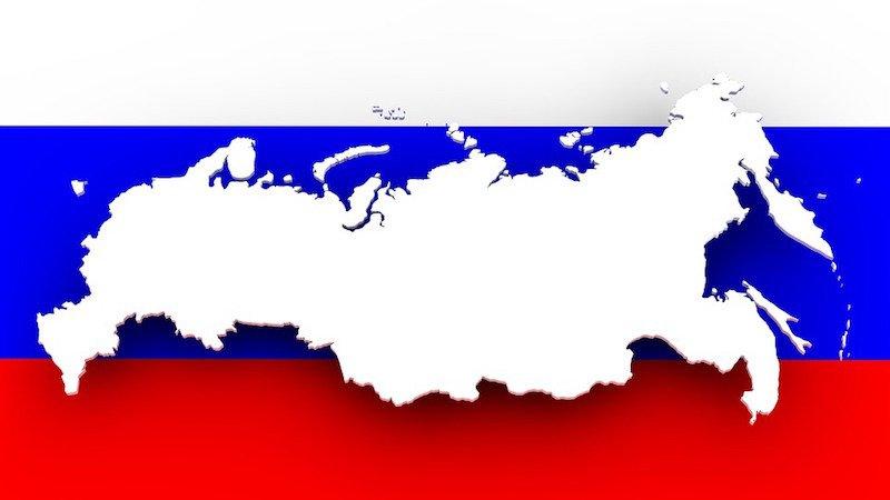 Атлас по географии 8 класс русское слово