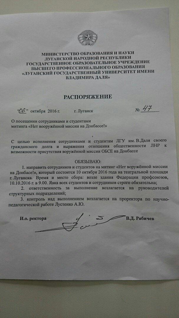 Выборы на Донбассе готов проводить после того, как Олланд вместе со мной согласится там агитировать, - Жебривский - Цензор.НЕТ 3939