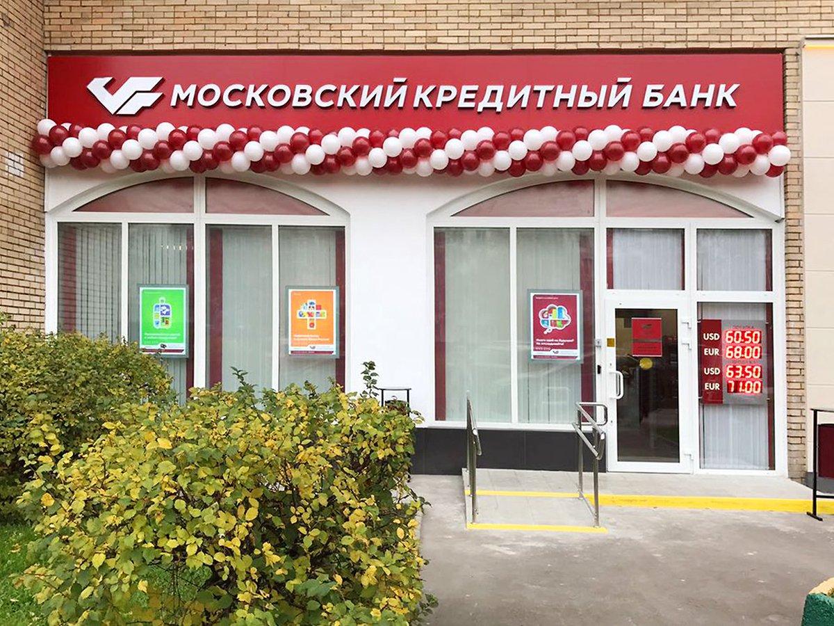 Югра в Москве адреса филиалов и отделений на карте Москвы