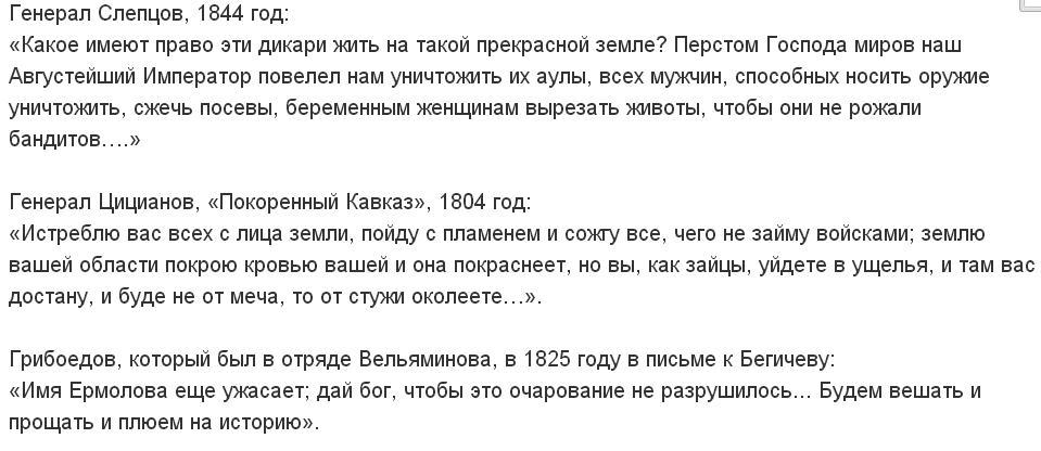 57 работников шахты в российском Приморье объявили голодовку - Цензор.НЕТ 7505