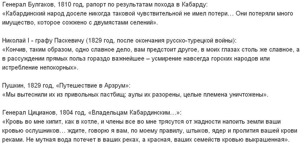 57 работников шахты в российском Приморье объявили голодовку - Цензор.НЕТ 6066