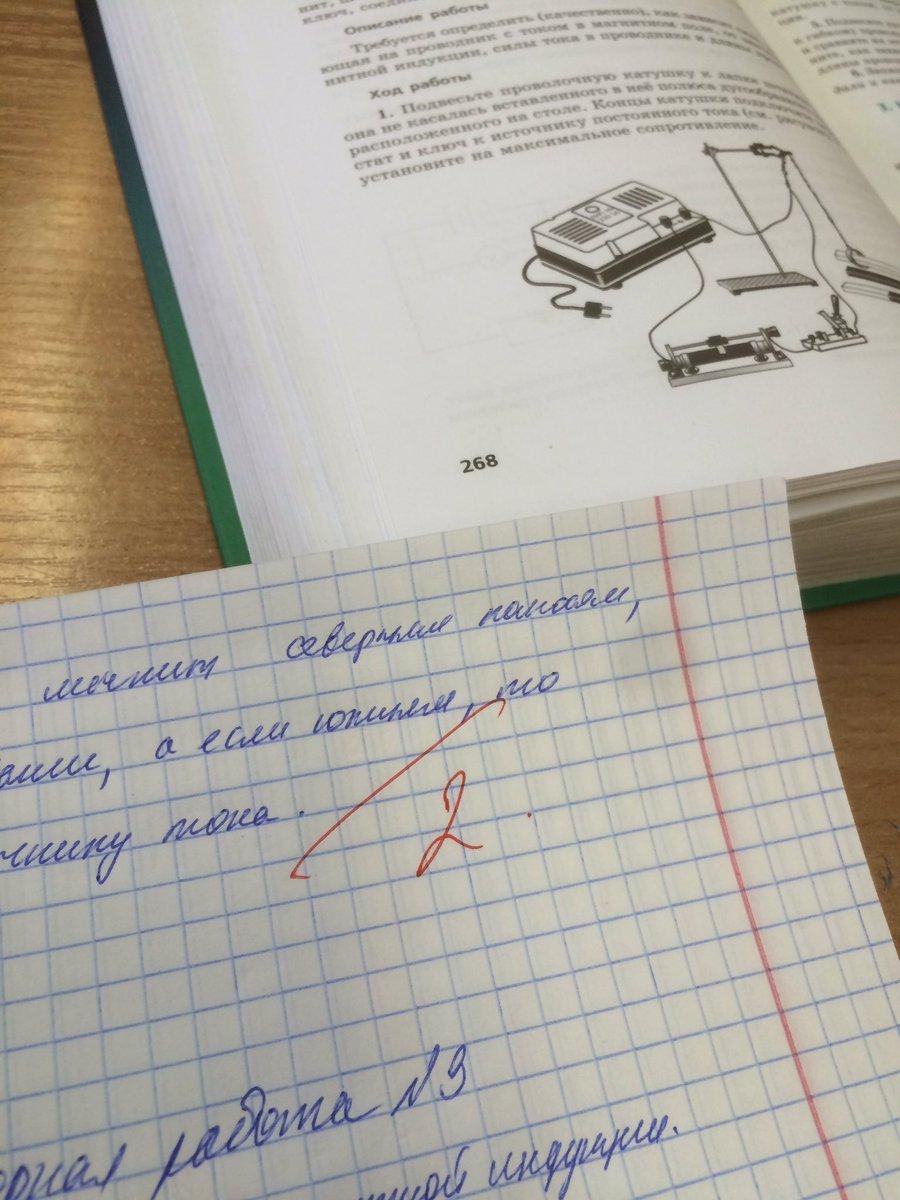 download Langages Informatiques Analyse