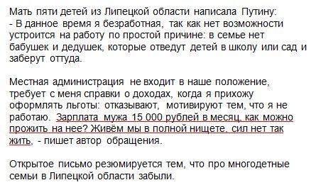 Учения ВС РФ в оккупированном Крыму: военные осуществили два неудачных запуска боевых ракет, - ГУР Минобороны - Цензор.НЕТ 5867