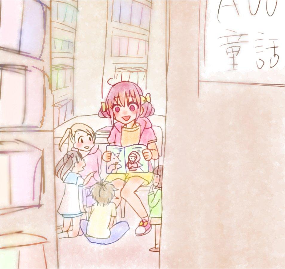 冴木 (@S_heroic)さんのイラスト