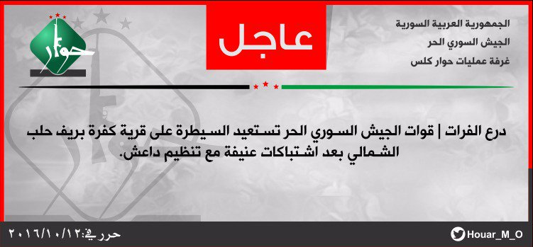 FSA captured Kafrah  and  Duwaybiq from ISIS/Daesh in northern rural Aleppo Syria