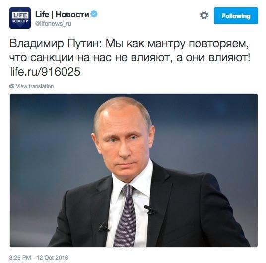 """""""Это давление и шантаж"""", - Путин об обвинениях западных стран относительно бомбардировок в Сирии - Цензор.НЕТ 1696"""