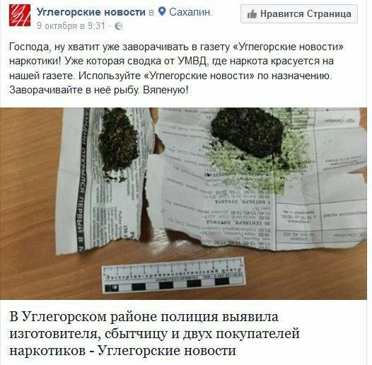 помнить газета углегорские новости сахалинская область винтовки Ижевск