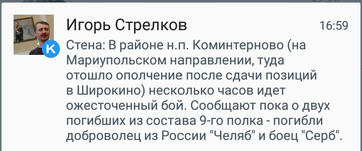 """""""Горело у них хорошо. Пылало. Черный дым был"""", - бойцы ВСУ возле Марьинки ответным огнем подбили БМП боевиков - Цензор.НЕТ 1007"""