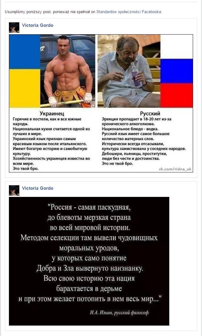 """ПАСЕ призывает Украину имплементировать рекомендации """"Венецианской комиссии"""" в закон о люстрации - Цензор.НЕТ 7132"""