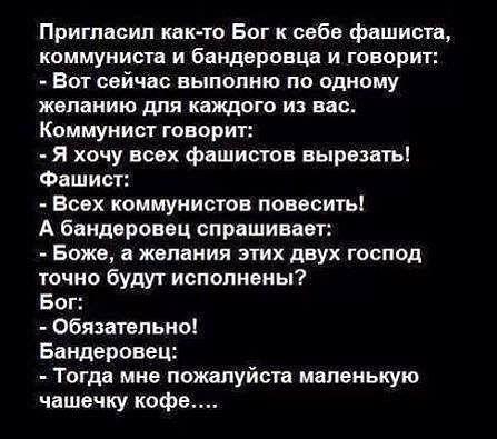 ПАСЕ создала прецедент, осудив выборы в Госдуму РФ в оккупированном Крыму, - Арьев - Цензор.НЕТ 6175