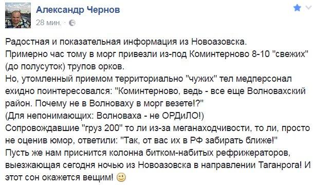 """Пункт пропуска """"Зайцево"""" на Донбассе будет перенесен ближе к линии разграничения, - Слободян - Цензор.НЕТ 6464"""