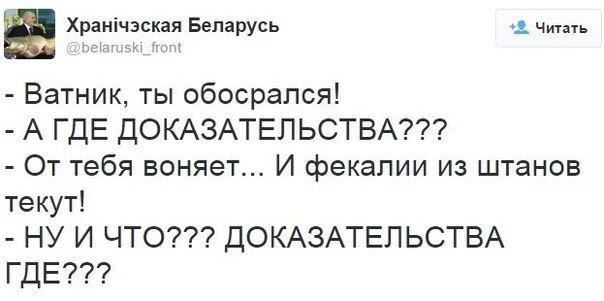 ПАСЕ создала прецедент, осудив выборы в Госдуму РФ в оккупированном Крыму, - Арьев - Цензор.НЕТ 8516