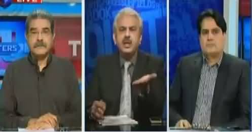 The Reporters  – 12th October 2016 - Tension Between Govt & Army thumbnail