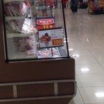 一瞬AKIRAの金田に見えるベーコンの写真です pic.twitter.com/AGnpuoBrpD