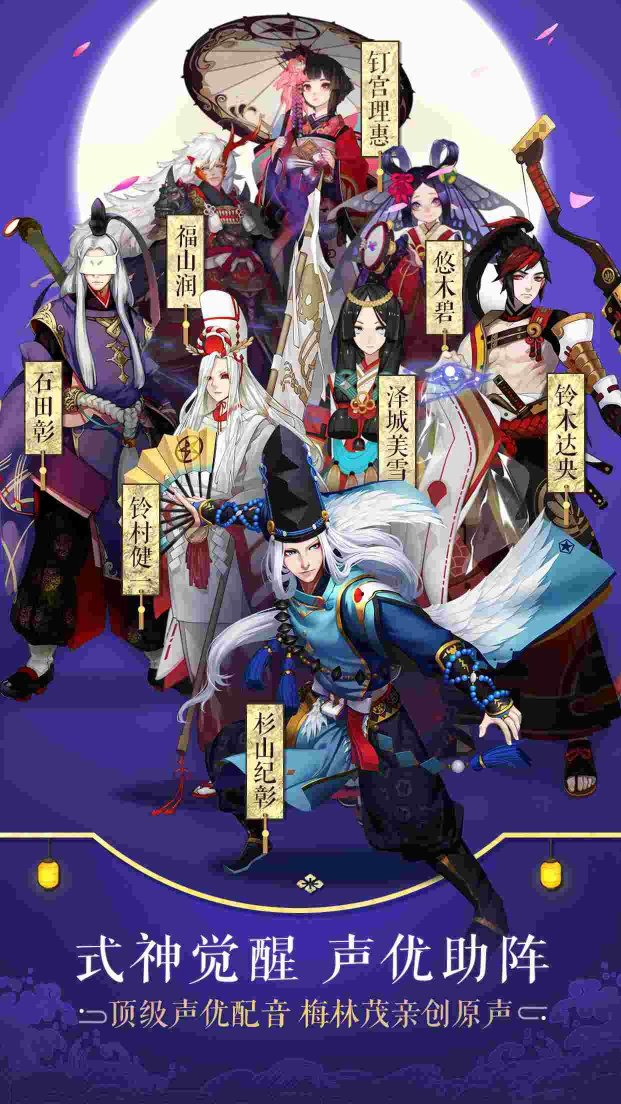 今日の記事です。中国のゲーム史に刻まれる名作。すごいですわ / 「山谷剛史の「アジアIT小話」  日本の豪華声優が大勢出演! 中国の和風ソシャゲ「陰陽師」がスゴすぎる!!」 https://t.co/J3Z6WpFaFG https://t.co/09eBgWKnhG