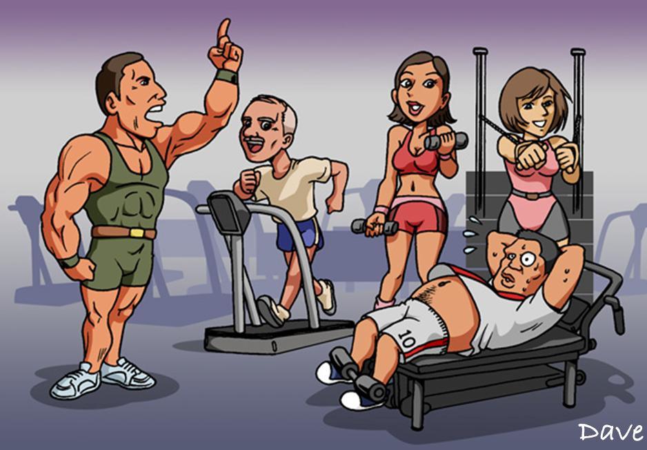 Занятия спортом смешные картинки