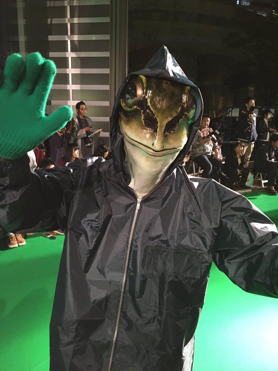 カエル 男