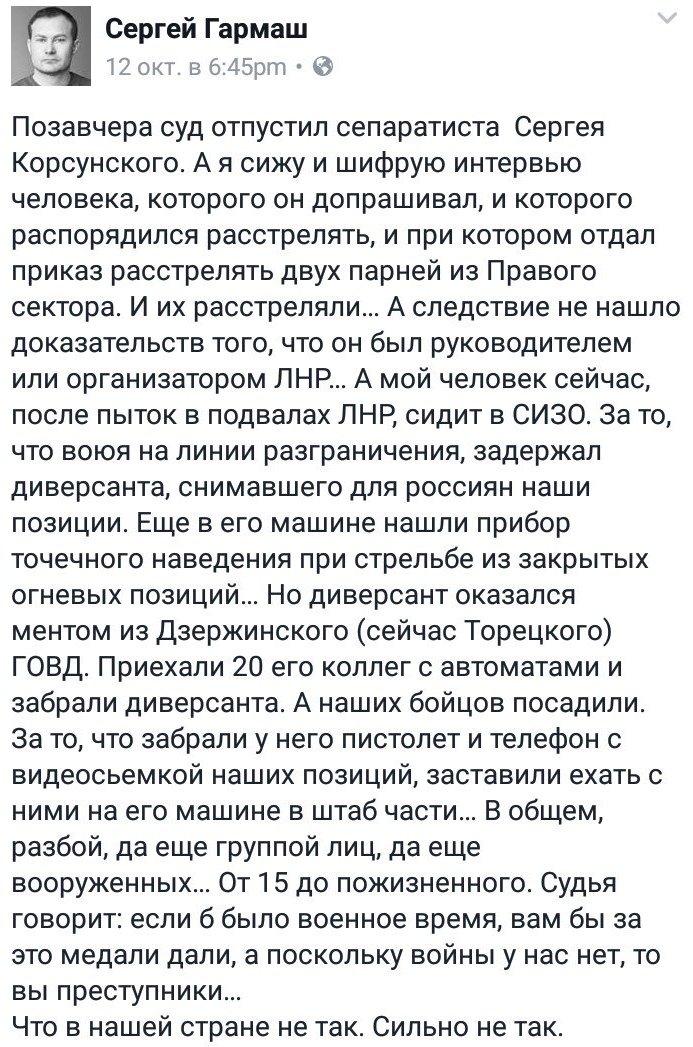 США интенсифицируют помощь Украине в оборонной реформе, - Абизейд - Цензор.НЕТ 1301