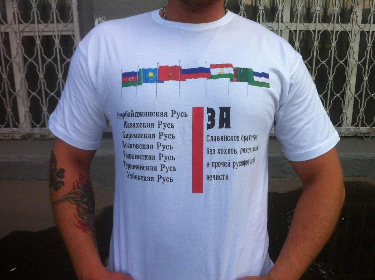 Россия пытается повторить крымский сценарий на Донбассе, - Порошенко в статье для Frankfurter Allgemeine Zeitung - Цензор.НЕТ 7117