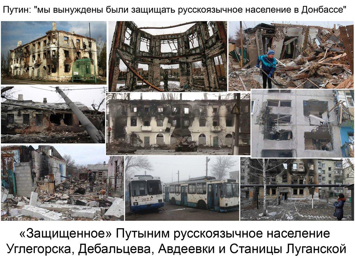 Боевики обстреляли Марьинку: разрушено 8 зданий - Цензор.НЕТ 9