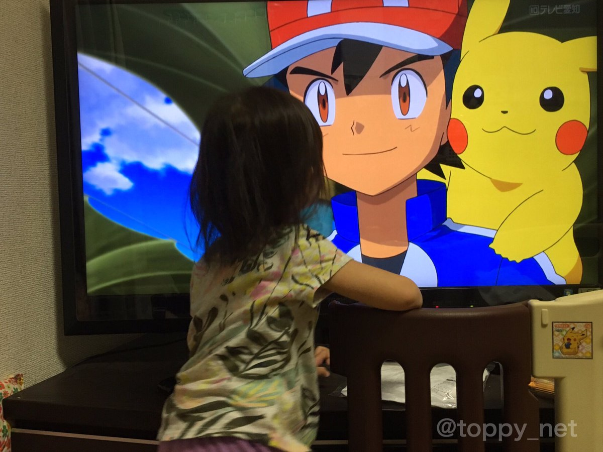 "toppy 川合登志和 on twitter: ""ポケモンアニメで、サトシがアップに"