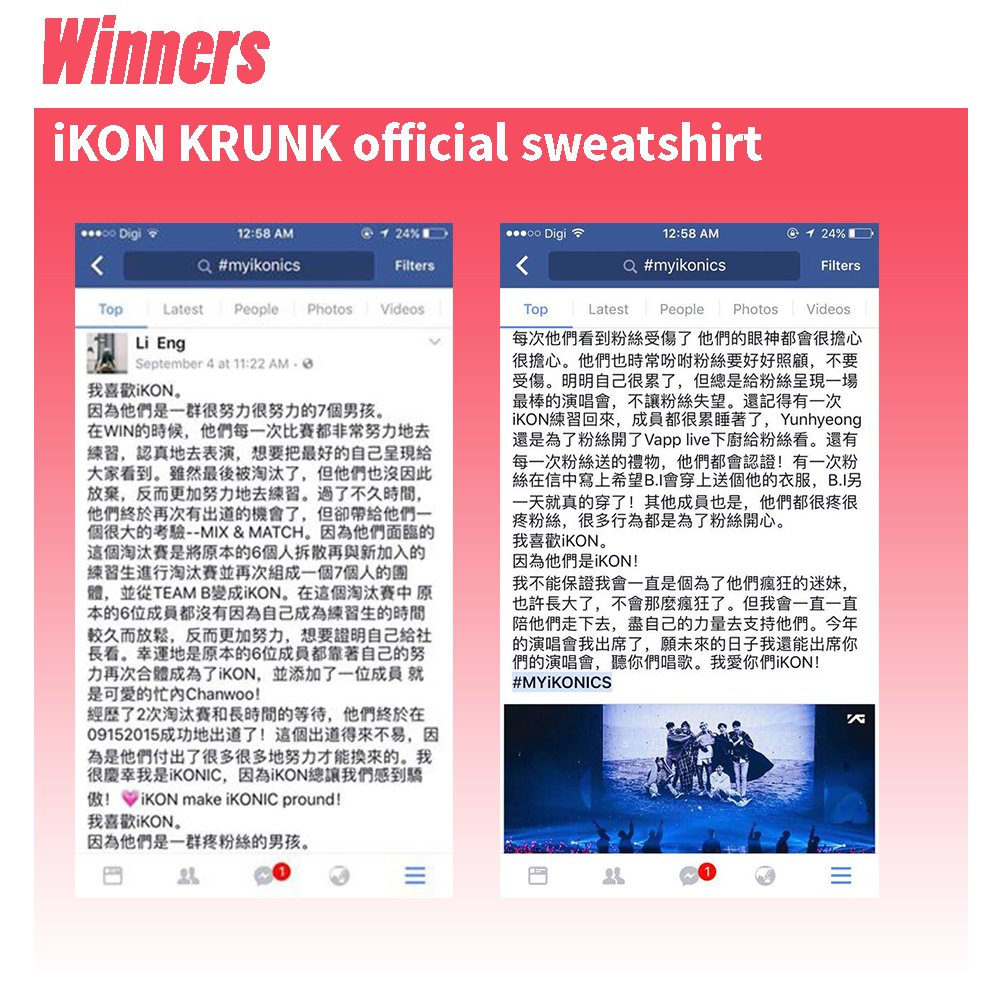 Ikon malaysia on twitter quot announcement congratulations