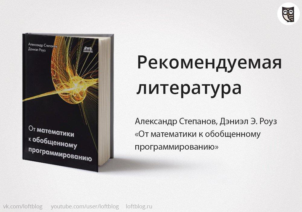 pdf bausteine für die