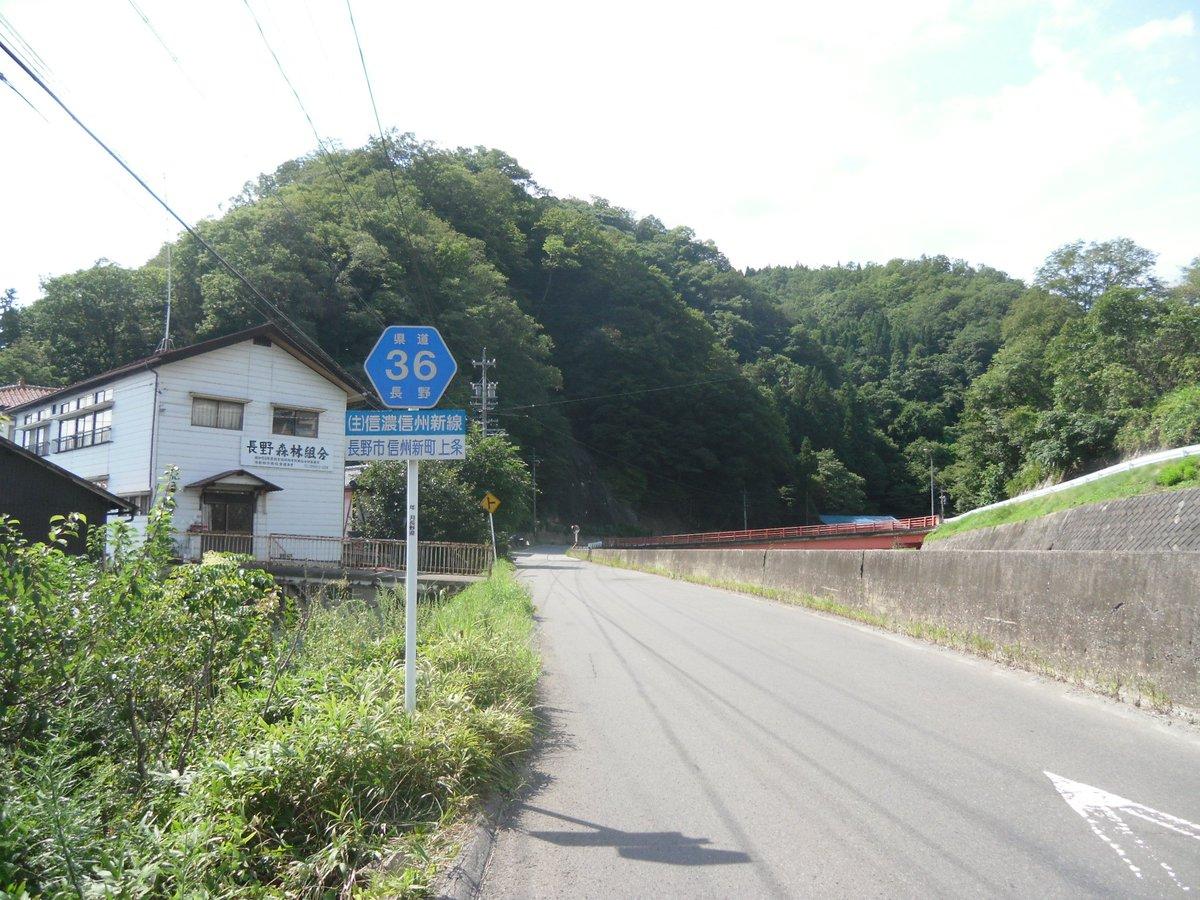 長野県道_収集ヘキサ紹介 on Twi...